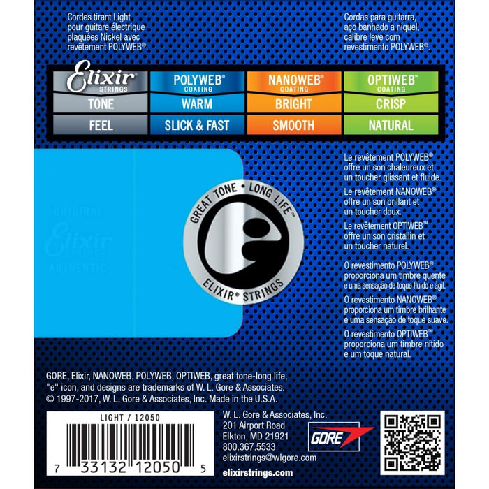 Electric Polyweb Light Strings 10 - 46