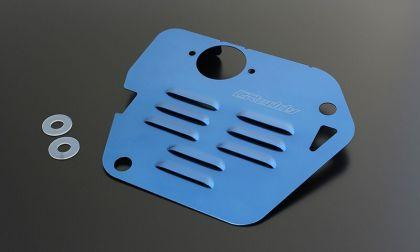 GReddy Oil Pan Baffle Plate (13-18 86/BRZ/FRS)-SAIKOSPEED
