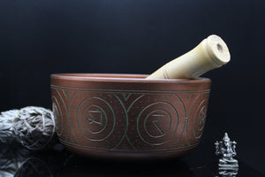 Copper Aluminum Singing Bowl || 6 inch