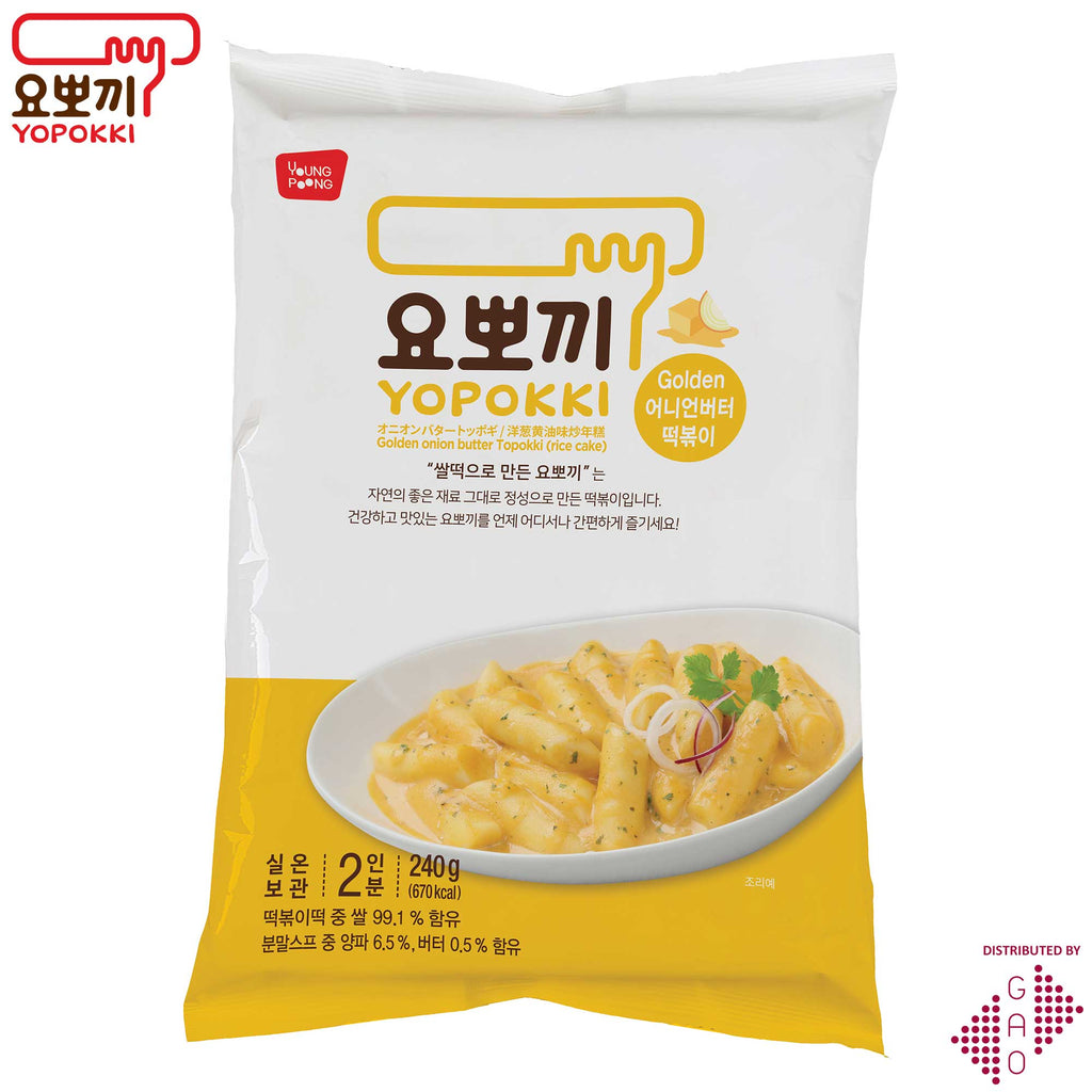 Golden Onion Butter Yopokki (240g)