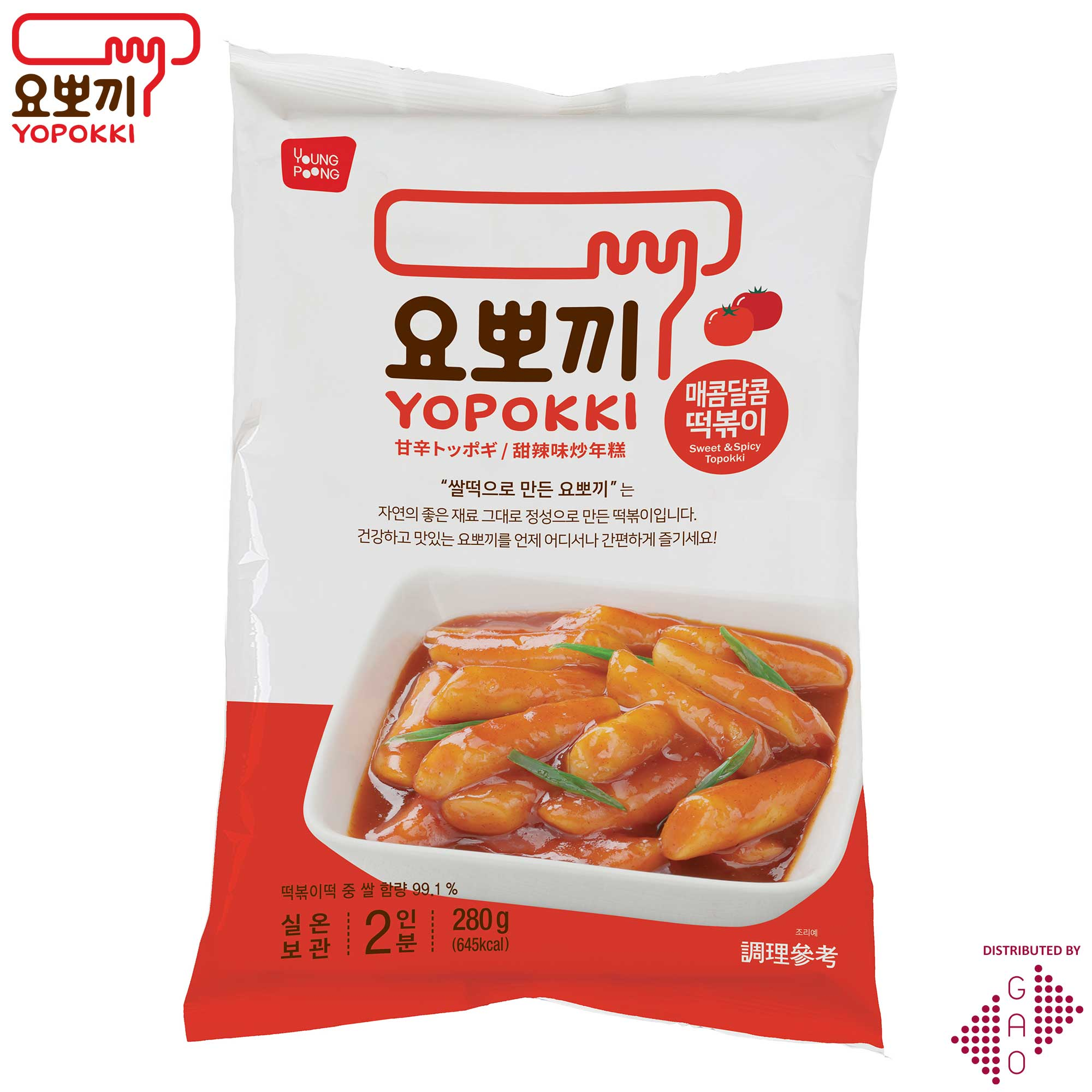 Sweet & Spicy Yopokki (280g)