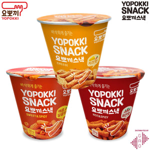Yopokki Snack Topokki Chips (50g) Box of 12s