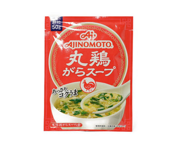 味の素 丸鶏がらスープ 50g<br>AJINOMOTO CHICKEN SOUP BAG 50G