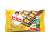 グリコ ビスコ 発酵バター仕立て バニラ・カフェオレ アソートパック 44pieces<br>GLICO Bisco fermentation butter tailoring vanilla cafe au lait assorted pack 44pieces