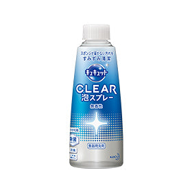 花王 キュキュット CLEAR泡スプレー 付替 300ml<br>Kao Cucut CLEAR foam spray unscented Spare 300ml