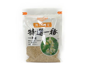SHINSEI WASHED SESAME 80G