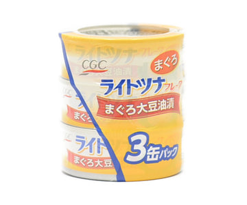 CGC ライトツナフレーク まぐろ 80g×3p<br>CGC LIGHT TUNA FLAKES (TUNA) 80G × 3
