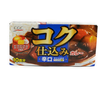 CGC コク仕込みカレー 辛口 10皿分<br>CGC CURRY SPICY 10 SERVINGS