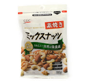 CGC 素焼きミックスナッツ 90g<br>CGC UNGLAZED MIXED NUTS 90G