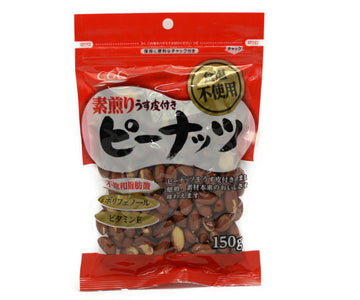 CGC CONTAINING ROASTED PEANUTS THIN SKIN 150G