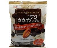 CGC HIGH CACAO CHOCOLATE カカオ73% 200g<br>CGC HIGH CACAO 70% CHOCOLATE 200G