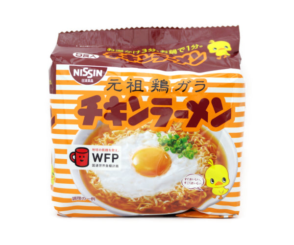 日清食品 チキンラーメン 5pieces<br>NISSIN FOODS Chicken Ramen 5pieces