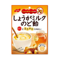 ノーベル製菓 しょうがミルクのど飴 100g<br>Throat candy 100g of Nobel confectionery ginger milk
