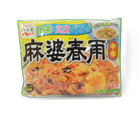 永谷園 麻婆春雨 中辛 3人前<br>NAGATANIEN MABOHARUSAME SPICY 3 SERVINGS