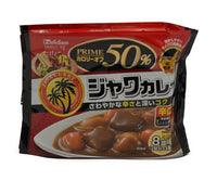 HOUSE PRIME JAVA CURRY DRY HOT-SPICY117G