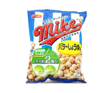 JAPAN FRITOLAY MIKE POPCORN BUTTER & SOY SAUCE 50g