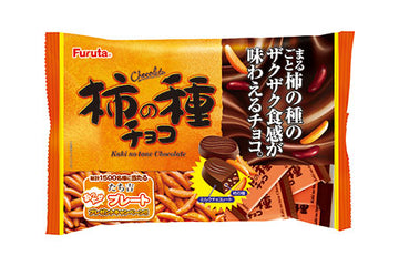 FURUTA PERSIMMON SEEDS CHOCOLATE 183G