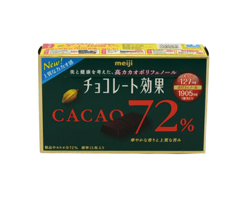 MEIJI CHOCOLATE EFFECT CACAO 72% 75G