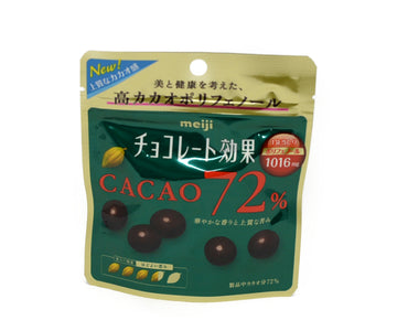 MEIJI CHOCOLATE EFFECT COCOA 72% 40G