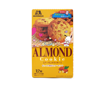 森永製菓 アーモンドクッキー 12pieces<br>MORINAGA Almond cookies 12pieces
