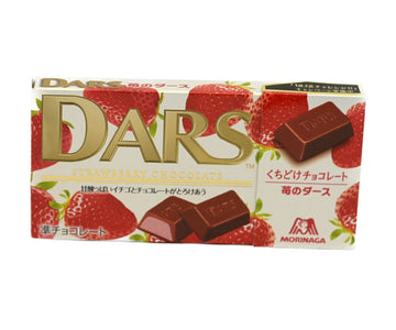 MORINAGA DERS STRAWBERRY 12 TABLETS