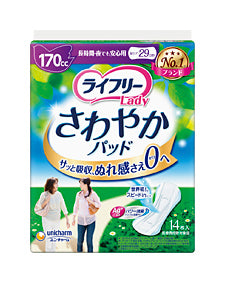 UC ライフリーさわやかパッド長時間・夜でも安心用 14枚入     <br>UC Lifree 14 pieces for safe even refreshing pad for a long time, night