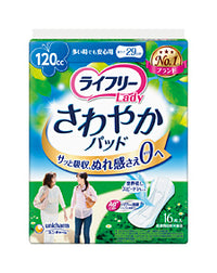 UC ライフリー さわやかパッド多い時でも安心用 18枚入   <br>UC Lifree 18 pieces for peace of mind even when refreshing pad often