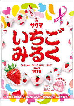 サクマ製菓 いちごみるく 100g<br>Sakuma confectionery strawberry milk 100g