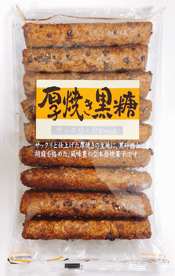 大幸製菓 厚焼き黒糖 9本入<br>Taiko confectionery thickness baked brown sugar 9 pieces