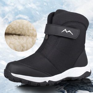 Men High-top Water-resistant Cotton Snow Boots