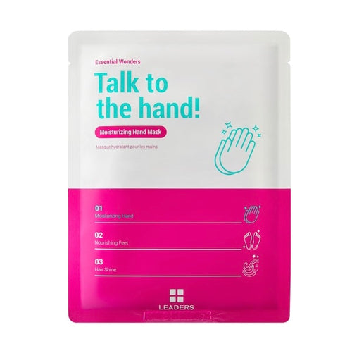 Talk to the Hand!