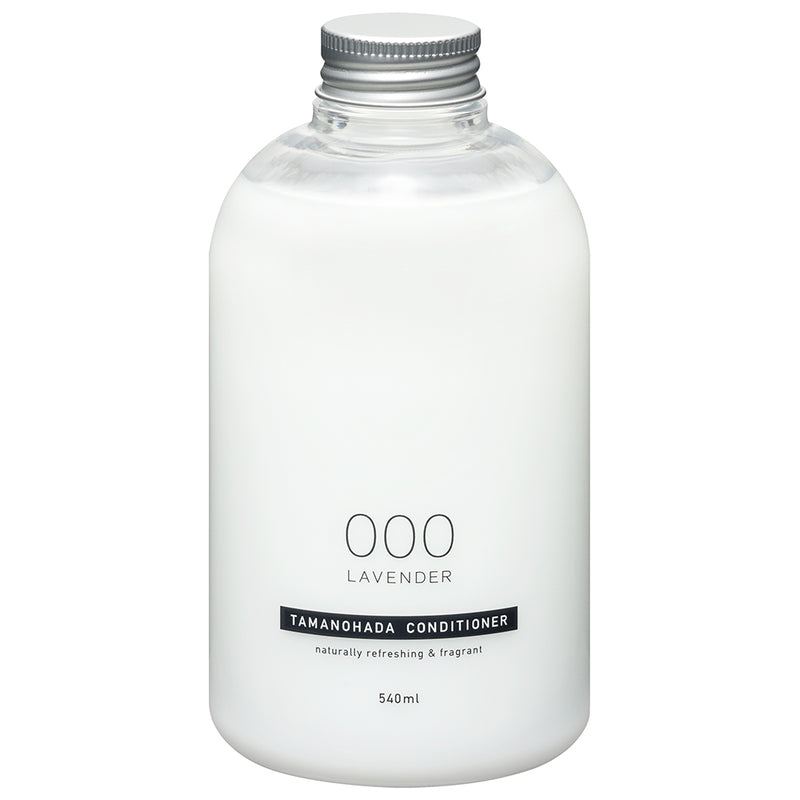 TAMANOHADA CONDITIONER <br>000 - LAVENDER