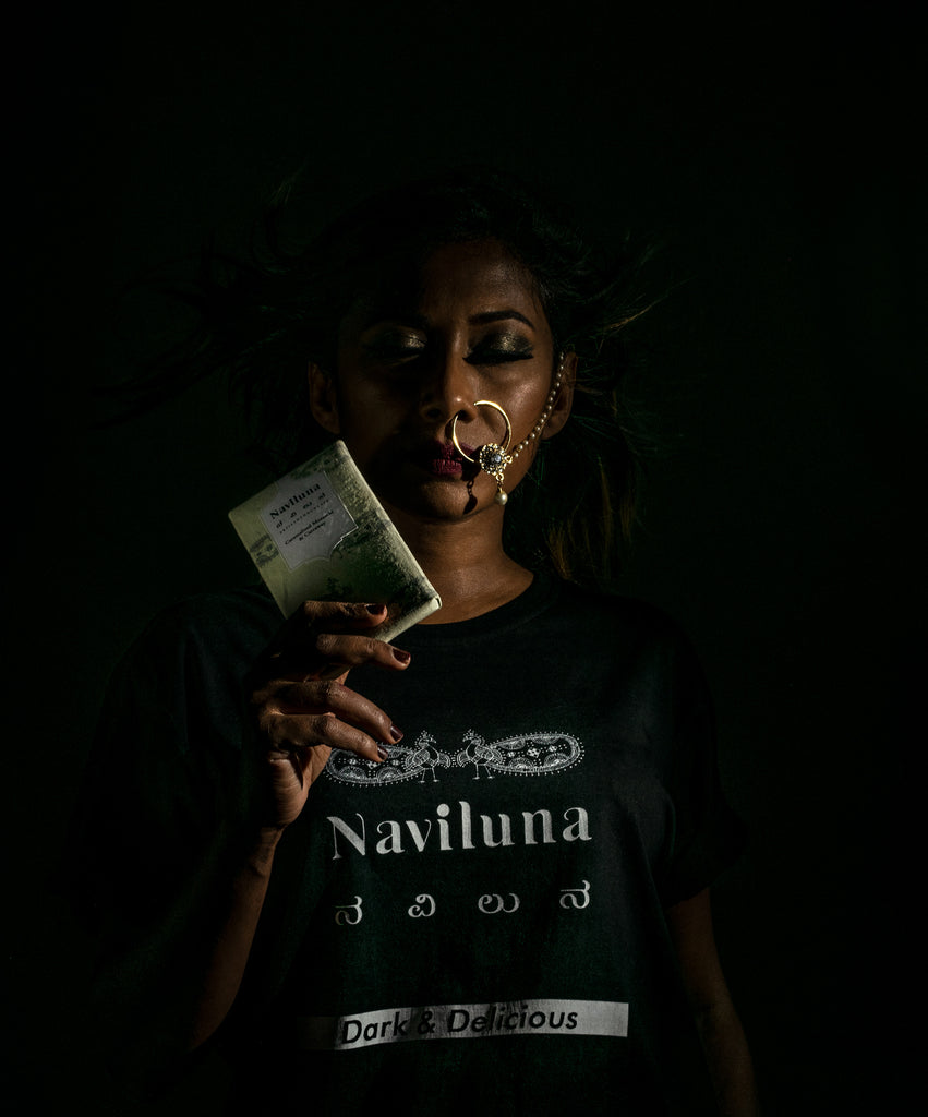 NAVILUNA Dark & Delicious T-Shirt - 1st Edition