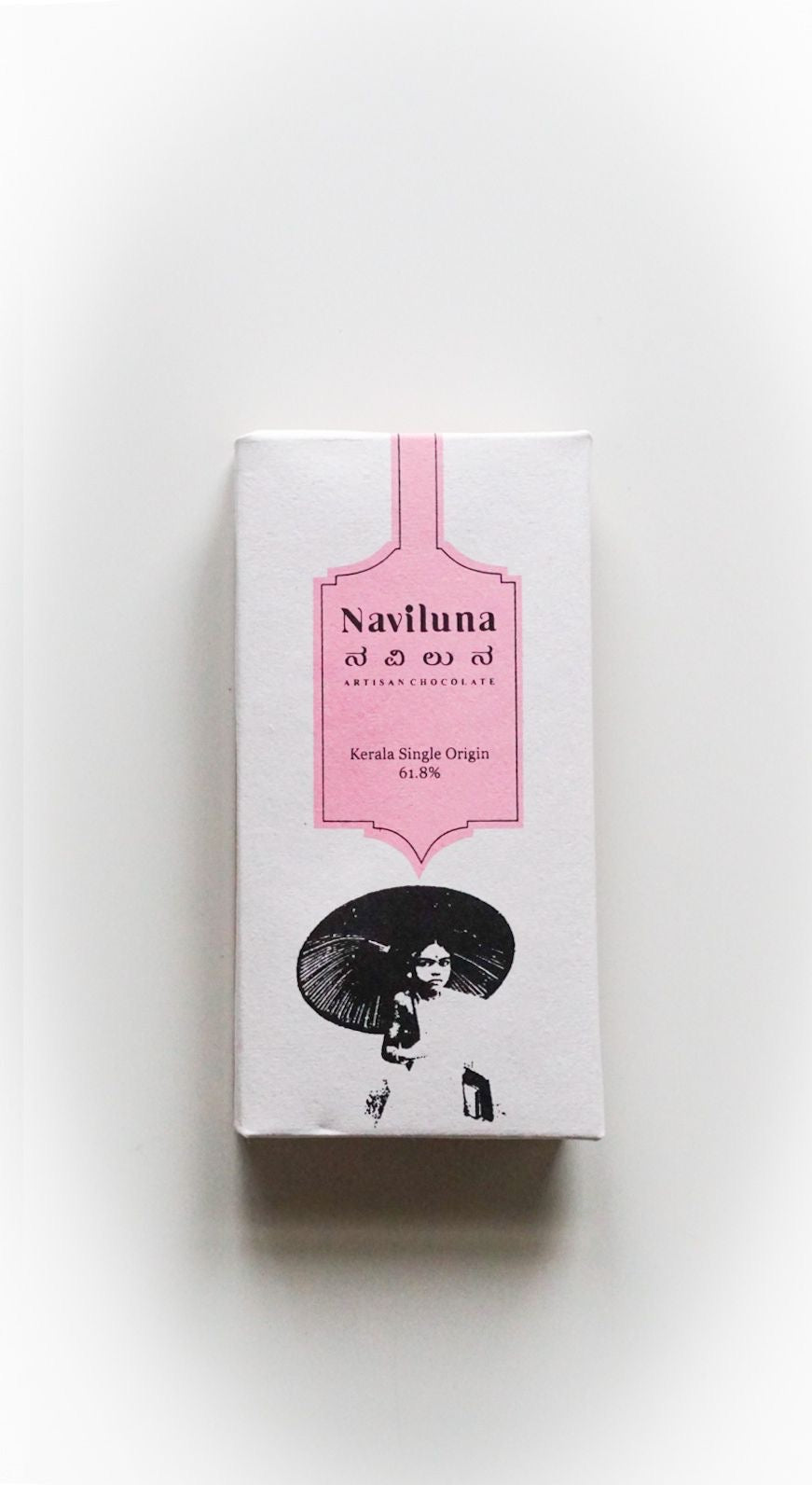 naviluna artisan almost dark chocolates, made with cacao from kerala
