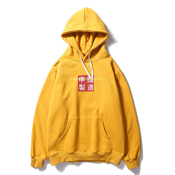 Manufacturing From Great Powers of China Hoodies
