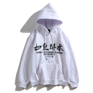 Chinese Letter Gold Fish Hoodie