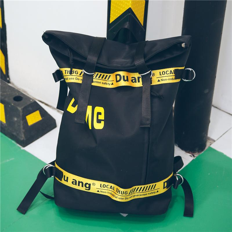 Ulzzang Large Capacity Travel Bag