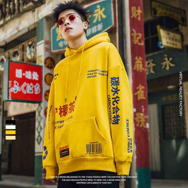 Lemon Tea Printed Fleece Pullover Hoodies Men/Women Casual Hooded Streetwear Sweatshirts