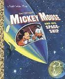 Mickey Mouse and Spaceship (LGB)