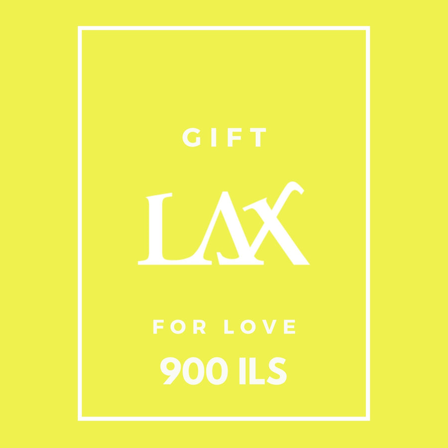 Gift Card 900ILS