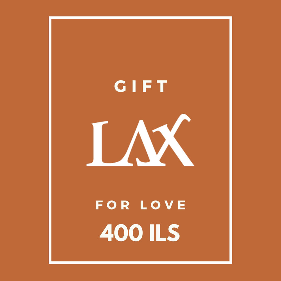 Gift Card 400ILS