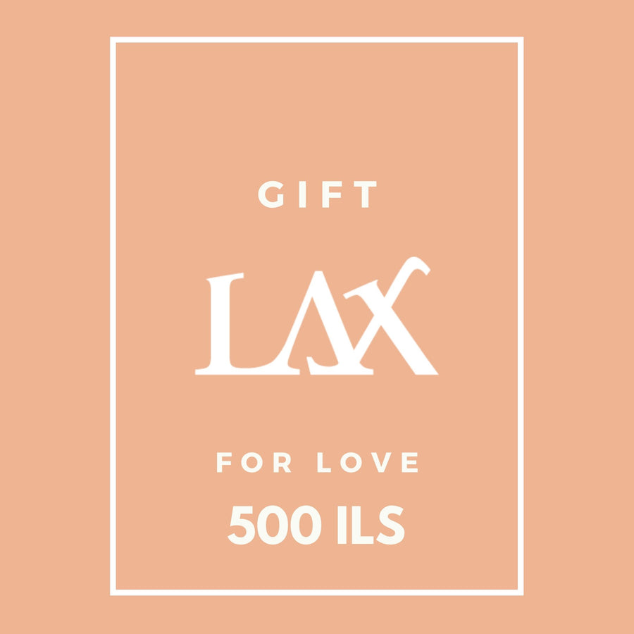 Gift Card 500ILS