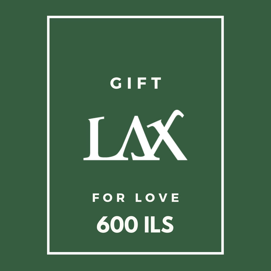 Gift Card 600ILS