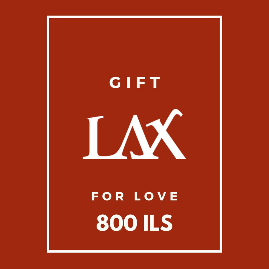 Gift Card 800ILS