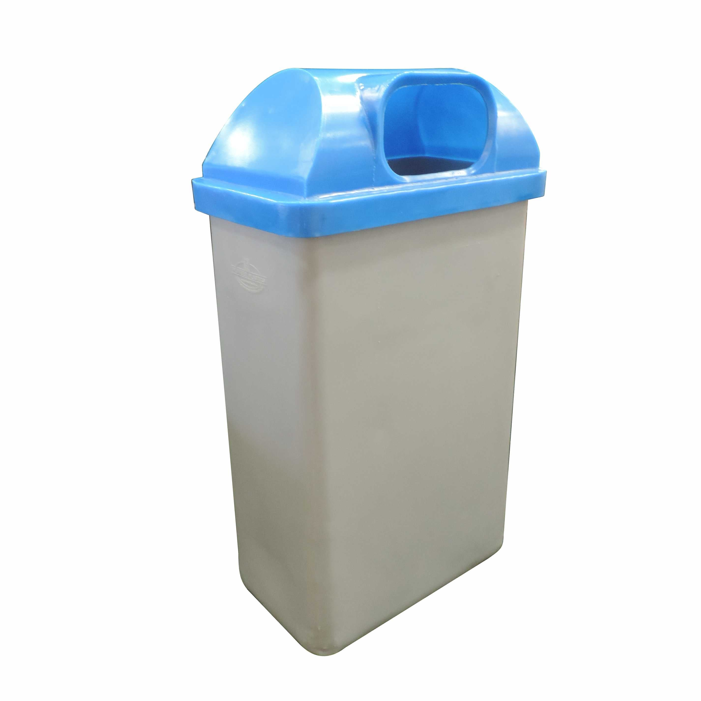 50L Rectangular Recycle Bin