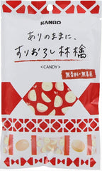 """Just """"Let It Be"""" Apple – Simple Apple Candy"""