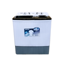 AEON TWIN TUB WASHING MACHINE (10KG)