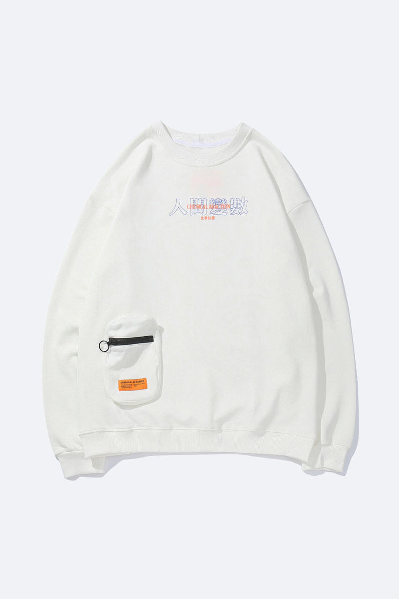 SYRE FEEL SWEATER