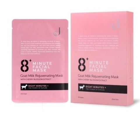 Jema Rose 8+ Minute Goat Milk Rejuvenating Mask With Cherry Blossom