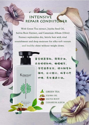 emannashop.com - Kosenze Intensive Repair Conditioner